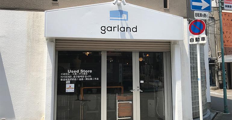 大阪店TOPメインスライダー画像SP
