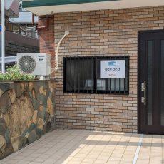 ガーランド横浜高田店