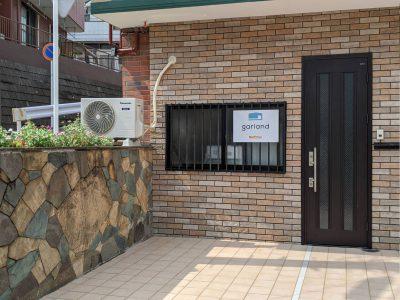 ガーランド横浜高田店店舗画像